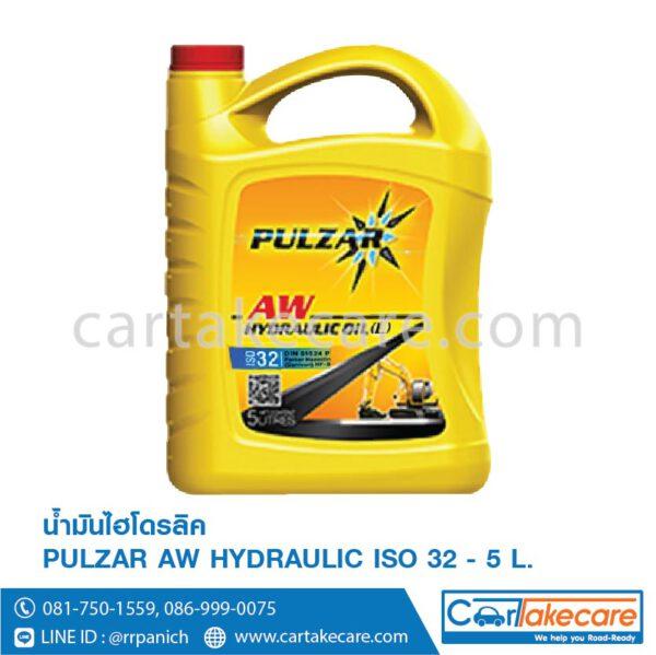 น้ำมันไฮดรอลิค เพาวซ่าร์ pulzar ISO 32
