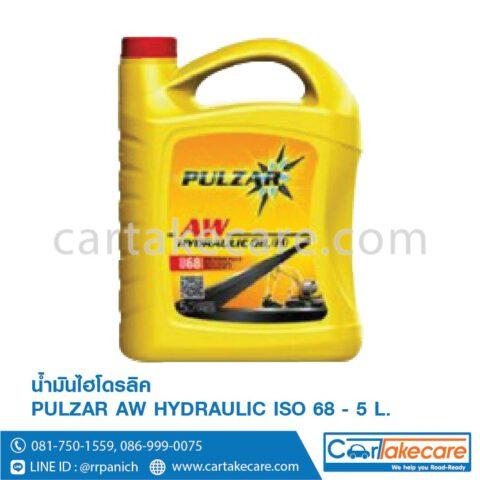 น้ำมันไฮดรอลิค เพาวซ่าร์ pulzar ISO 68